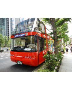 Tokyo Hop-On Hop-Off Bus
